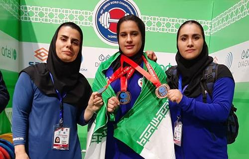 ۳ مدال جهانی دختر وزنهبردار ایران در عربستان