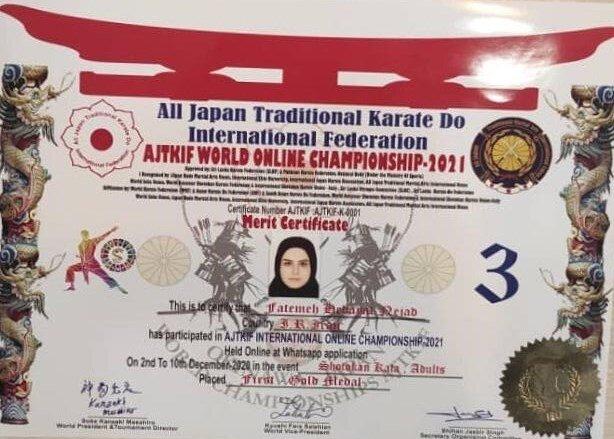 دختر کاراته کای آبادانی قهرمان جهان شد