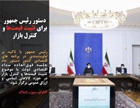خرازی: نظر رهبری بود که از عراقچی در شورای راهبردی روابط خارجی استفاده شود / یک حاشیه دیگر برای عنابستانی