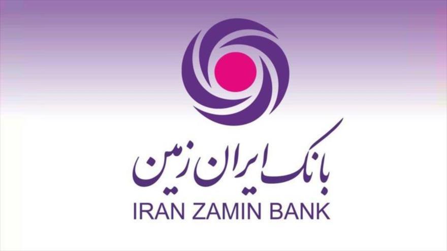 توجه به مسئولیت اجتماعی تنها وجه تمایز بانک ایران زمین