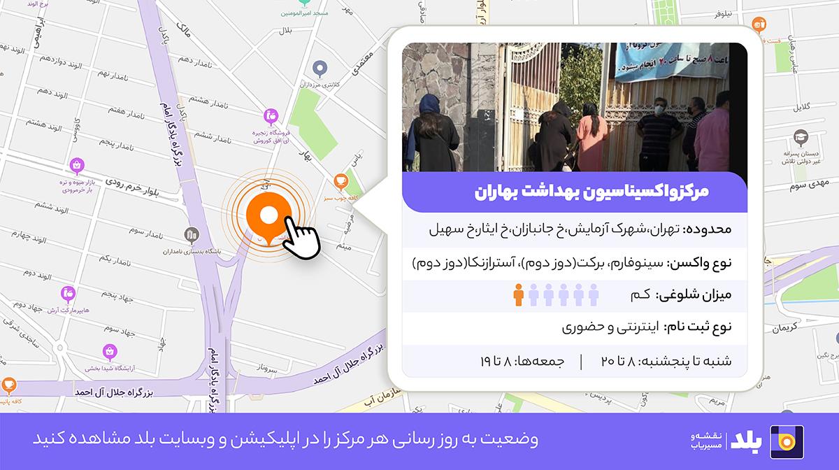 آخرین آمار کرونا در ایران تا ۶ مهر/ جان باختن ۲۳۹ بیمار دیگر در شبانه روز اخیر