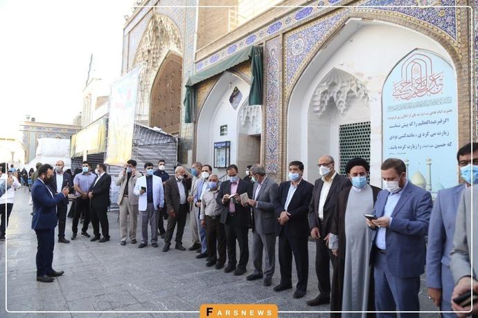 حرم شاهعبدالعظیم - تهران