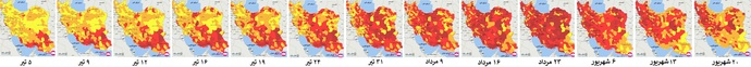 تغییرات نقشه رنگبندی کرونایی در پیک پنجم - برای دیدن تصویر در ابعاد بزرگتر روی آن کلیک کنید