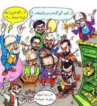 سه شنبه ۲۸ خرداد ۱۳۷۰/شماره ۱۰/شماره مسلسل ۳۱ «برنامه ریزی کلیدی است که به هر قفلی می خورد.»-کیهان