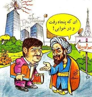 سه شنبه ۷ خرداد ۱۳۷۰/شماره ۸/شماره/مسلسل ۲۹ «رادیو ایران وارد 50 سالگی شد.» «بیشتر برنامه های رادیو ار اشعار مولانا وحافظ سعدی پر می شود.»