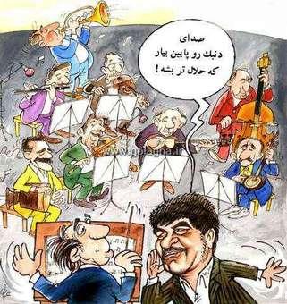 چهارشنبه ۱۰ اردیبهشت ۱۳۷۱/شماره ۵/شماره مسلسل ۷۲ «دبیر شورای سیاستگزاری صدا و سیما اعلام کرد: موسیقی رادیو و تلویزیون از نوع حلال است.»- کیهان