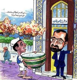 چهارشنبه ۱۴ آبان ۱۳۷۱/شماره ۳۱/شماره مسلسل ۹۸ «بنگلادش خواستار توسعه روابط با ایران شد.»-اطلاعات
