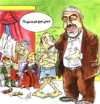 پنجشنبه ۲۷ آبان ۱۳۷۲/شماره ۳۳/شماره مسلسل ۱۴۸ « ایران 3 میلیارد دلار از بدهیهای عقب افتاده خود را پرداخت کرد.»- جراید