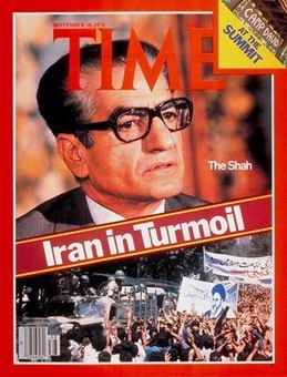 روی جلد مجله تایم در ماههای منتهی به خروج شاه