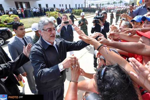 فرناندو لوگو رئیس جمهور سابق پاراگوئه هم از حاضران این مراسم بود.