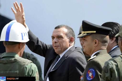 رئیس جمهور هندوراس از دیگر حاضران این مراسم بود.