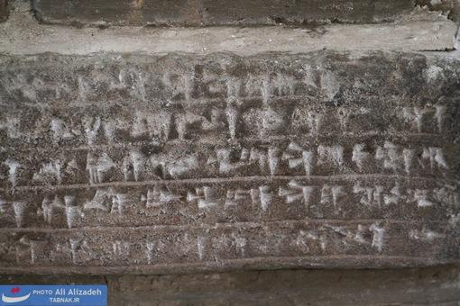 کتیبه موجود در کلون در - چغازنبیل خوزستان اواسط هزاره دوم پیش از میلاد