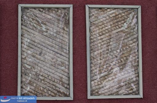 لوله های شیشه ای - چغازنبیل-خوزستان-اواسط هزاره دوم پیش از میلاد