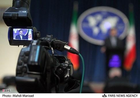 نشست خبری عباس عراقچی سخنگوی وزارت امور خارجه ایران