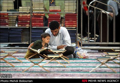 محفل انس با قرآن در حرم رضوی