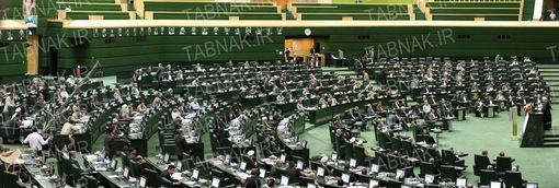 صحن علنی مجلس هنگام سخنرانی دکتر روحانی - عکس : علی علیزاده