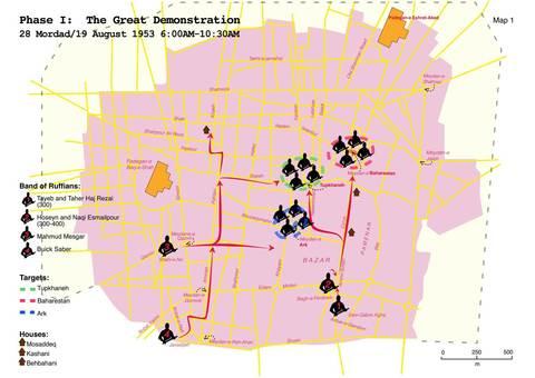 مرحله اول: به راه انداختن تظاهراتی گسترده در تهران بین ساعت 6 تا 10:30 صبح - این مرحله چهار گروه از اوباش اجرا میکنند.