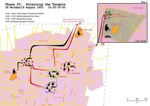 مرحله چهارم: دستیابی به اهداف تعیینشده بین ساعت 2 تا 7 عصر – در این مرحله، نیروهای کودتا بین ساعت 2 تا 4 رادیو را به تصرف درمیآورند
