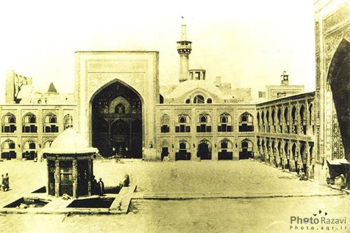 صحن عتيق بين سالهاي 1316 تا 1318