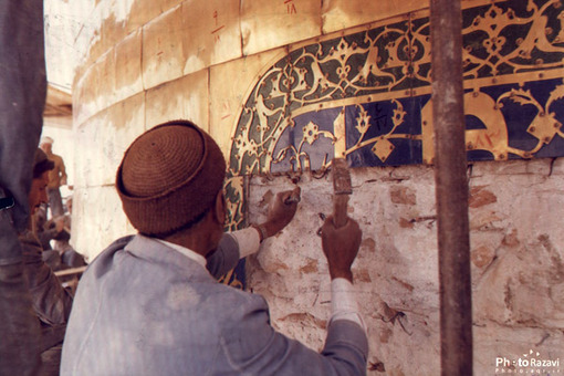 بازسازي و طلاكاري گنبد امام رضا(ع) سال۱۳۵۷