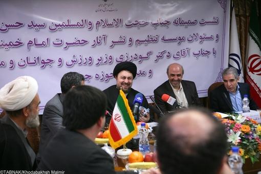 نشست صمیمی وزیر ورزش با یادگار امام(ره)