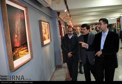 افتتاحیه سومین جشنواره ملی عکس ایران