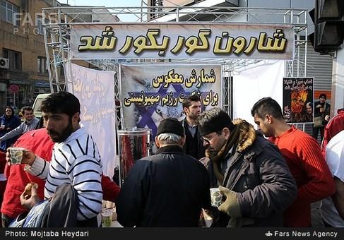 تصاویر/ توزیع شیرینی مرگ شارون در تهران
