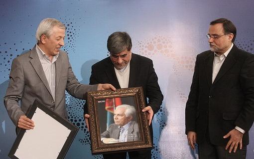دهمین کنفرانس بین المللی روابط عمومی های ایران/برنا