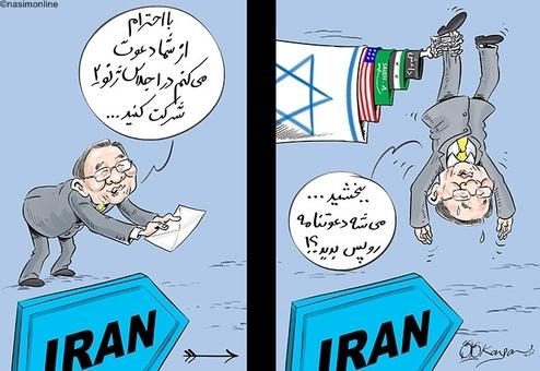 حامیان حقوق زنان ، کودکان، ادیان نظر دهند. چرا بان کی مون دعوت از ایران را پس گرفت؟