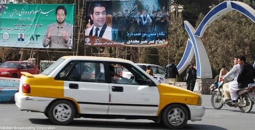 شهرداری هرات نصب تصاویر نامزدان بر در و دیوار شهر را ممنوع کرده است