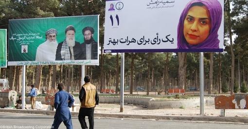 ۲۱ زن نیز برای حضور در شورای ولایتی هرات نامزد شدهاند
