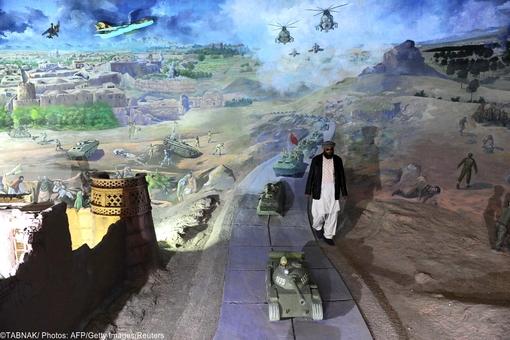 موزه جهاد افغانستان