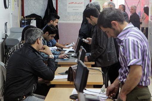 یارانه عیدی95 عرش نیوز - تغییرات گسترده در دولت یازدهم اشتباه بود