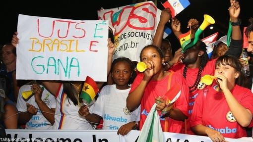 طرفداران تیم ملی فوتبال غنا