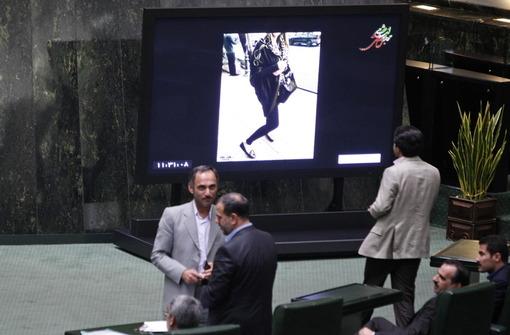 نمایش تصاویر مربوط به بدحجابی در مجلس/IRNA
