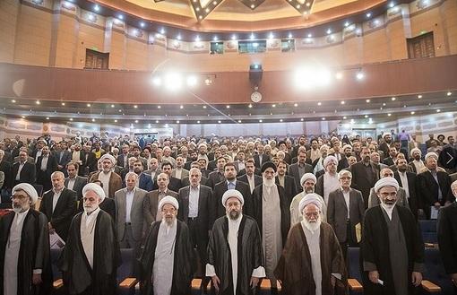 همایش حقوق بشر اسلامی./TASNIM