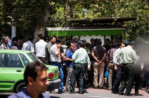 تجمع در مقابل شرکت بیمه توسعه/ISNA