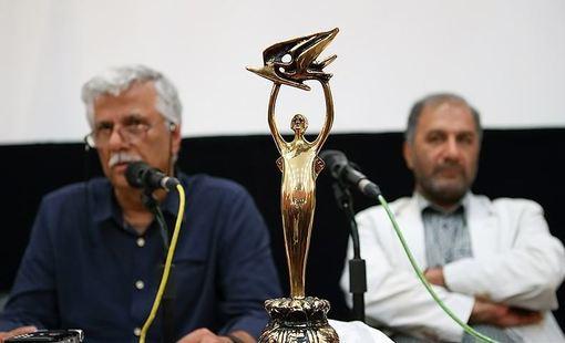 نشست خبری شانزدهمین جشن خانه سینما./TASNIM