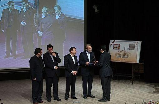 مراسم روزجهانی پست عصر روز چهارشنبه با حضور علی لاریجانی رئیس مجلس شورای اسلامی برگزار شد./FNA