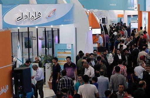 پانزدهمین نمایشگاه بینالمللی صنایع مخابرات و اطلاعرسانی بعد از ظهر  پنجشنبه در نمایشگاه بینالمللی تهران به کار خود پایان داد./FNA