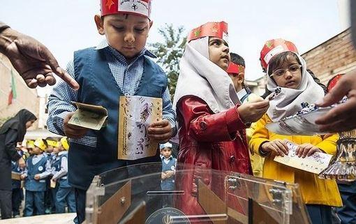 جشن عاطفهها امروز با حضور باشکوه دانشآموزان همزمان با روز جهانی کودک در مدارس استان گلستان و شهرستان گرگان برگزار شد. /tasnim