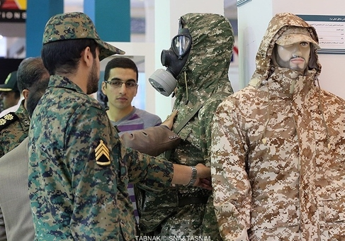 IR of Iran Armed Forces Photos and Videos Resized_432991_242