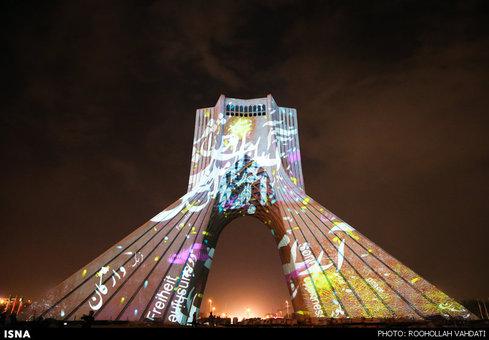 نورپردازی برج آزادی توسط هنرمند آلمانی