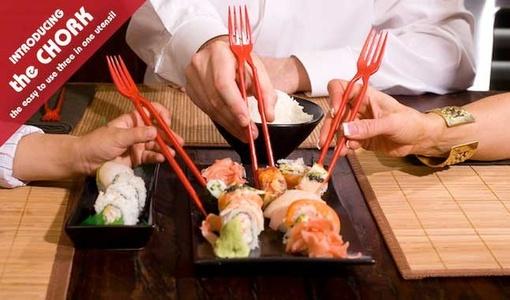 یک طرفش چاپستیک و طرف دیگرش چنگال. بهترین انتخاب برای اینکه در رستورانهای چینی کلافه نشویم!