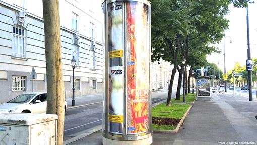 نمونهای از تبلیغات شهری در وین، یکی از شهرهای فرهنگی اروپا