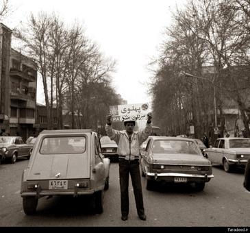 جشن و شادمانی در خیابانهای تهران پس از فرار شاه