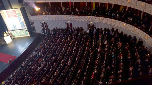 افتتاحیه سی و چهارمین جشنواره فیلم فجر در تالار وحدت