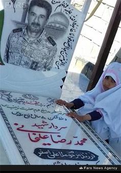 فرزند شهید محمدرضا علیخانی