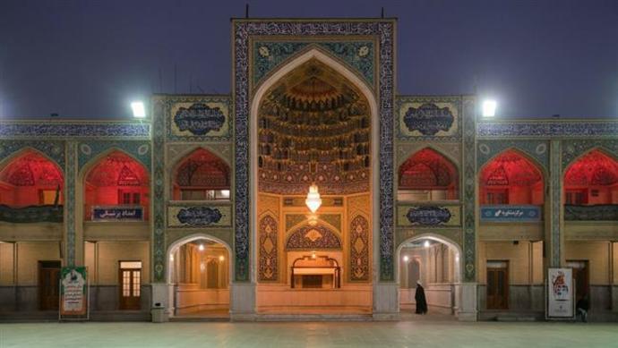 مسجد جامع، شیراز