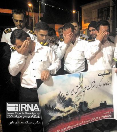 ابراز همدردی با جانباختگان کشتی نفتکش سانچی در بوشهر
